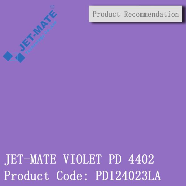PD紫23